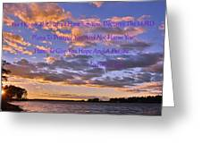 Sunrise Sky Jeremiah 29 11 Greeting Card by Lisa Wooten