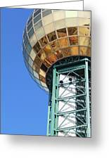 Sunsphere In Knoxville, Tn Greeting Card