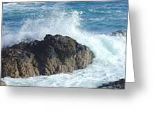 Surf On Rocks Greeting Card