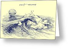 Surf Waves. Sea Waves Graphic. Ocean Greeting Card