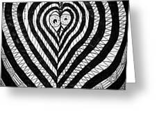 Swanlove Greeting Card