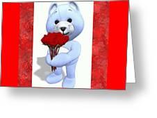 Sweet Bear Greeting Card