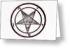 Symbol Of The Occult Greeting Card