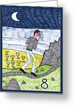 Tarot Of The Younger Self Eight Of Cups Greeting Card