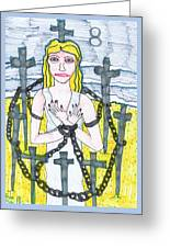 Tarot Of The Younger Self Eight Of Swords Greeting Card