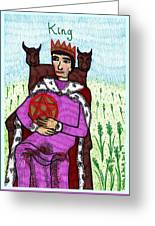 Tarot Of The Younger Self King Of Pentacles Greeting Card