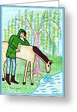Tarot Of The Younger Self Knight Of Cups Greeting Card