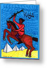 Tarot Of The Younger Self Knight Of Wands Greeting Card
