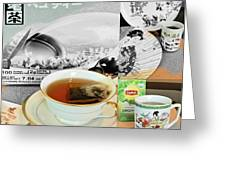 Tea Collage With Brush  Greeting Card