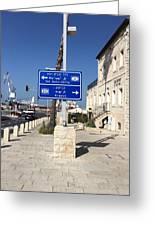 Tel-aviv Jaffa Road Sign Greeting Card