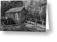 Tennessee Mill 2 Greeting Card