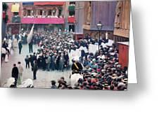 The Corpus Christi Procession Leaving The Church Of Santa Maria Del Mar - Digital Remastered Edition Greeting Card