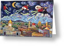 The Flying Mariachis Greeting Card