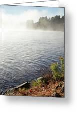 The Fog Rolls  Greeting Card