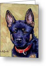 The Guard Dog Greeting Card