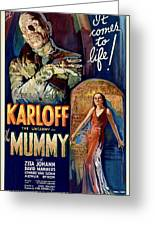 The Mummy 1932 Film Greeting Card