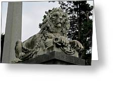 The Patterson Lion Greeting Card