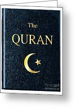 The Quran Greeting Card