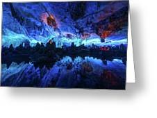 The Reed Flute Cave, In Guangxi Province, China Greeting Card