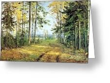 The Road Into The Forest Greeting Card