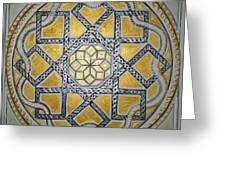 The Roman Mandala At Tomis Greeting Card