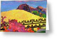 The Sacred Mountain - Digital Remastered Edition Greeting Card