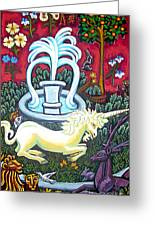 The Unicorn And Garden Greeting Card