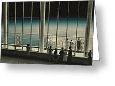 The View II Greeting Card
