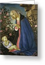 The Virgin Adoring The Sleeping Christ Child Greeting Card