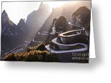The Winding Road Of Tianmen Mountain Greeting Card