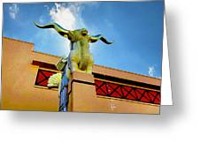 The Woofus - State Fair Of Texas Greeting Card