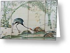 Top Quality Art - Cranes Pines And Bamboo Greeting Card