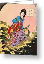 Top Quality Art - Jyoga Hongetsu Greeting Card