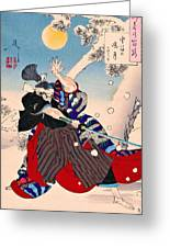 Top Quality Art - Kobayashi Heihachiro Greeting Card