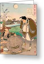Top Quality Art - Matsuo Basho Greeting Card