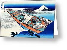 Top Quality Art - Mt,fuji36view-joshu Ushibori Greeting Card