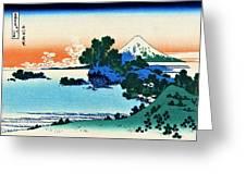 Top Quality Art - Mt,fuji36view-soshu Shichirigahama Greeting Card