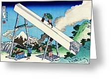 Top Quality Art - Mt,fuji36view-toutoumi In The Mountains Greeting Card