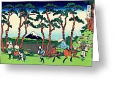 Top Quality Art - Tokaido Hodogaya Greeting Card