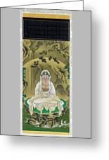 Top Quality Art - White Robed Kannon Greeting Card