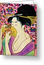 Top Quality Art - Woman With A Comb Greeting Card
