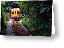 Train With Tunnel Of Pingxi Line, Taiwan Greeting Card