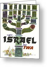Trans World Airlines - Israel - Vintage Travel Poster Greeting Card