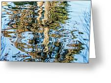 Tree Reflection Abstract Greeting Card by Kate Brown