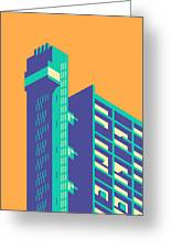 Trellick Tower London Brutalist Architecture - Plain Apricot Greeting Card