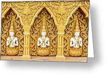 Triple Buddhas, Thailand Greeting Card
