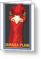 Turkey Stare Jp Greeting Card