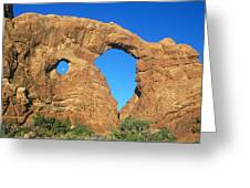 Turret Arch With Moon Greeting Card