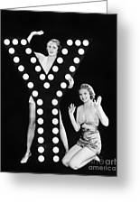 Two Young Women Posing With The Letter Y Greeting Card