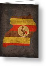 Uganda Country Flag Map Greeting Card